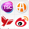 logo game Internet 2