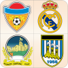 logo game UEFA Football Clubs